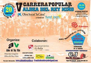2016_CartelCarreraPopular